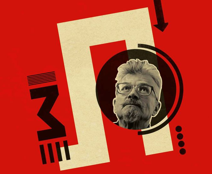 'Limonov,' by Emmanuel Carrère - NYTimes.com