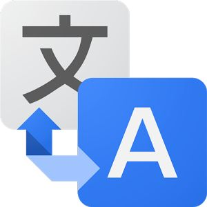 Break through language barriers with Google Translate. • Translate between more than 70 languages • Converse naturally and let Google translate • Speak, type, write, or take a picture to translate • Translate offline while traveling. No internet connection needed. • Save your translations and access from any device (Camera input and offline translation are available for Android 2.3 and above)