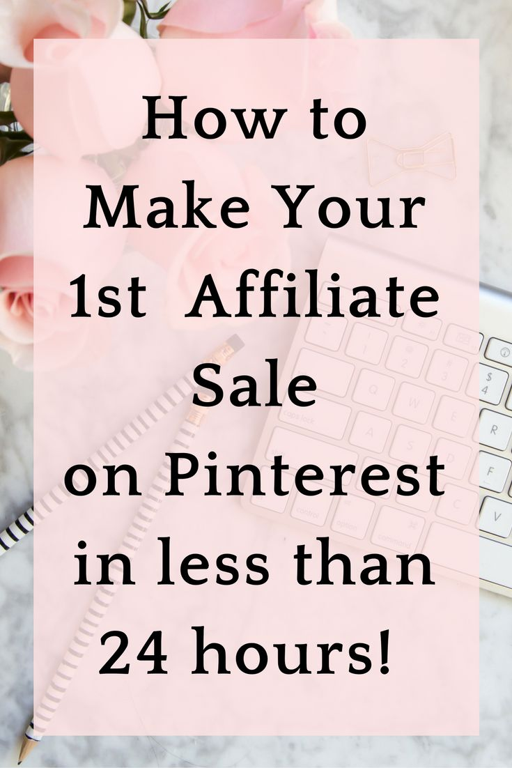 Learn Affiliate Marketing Quickly and Easily to start making money on Pinterest #afflink http://www.myhomebusinessideas.net