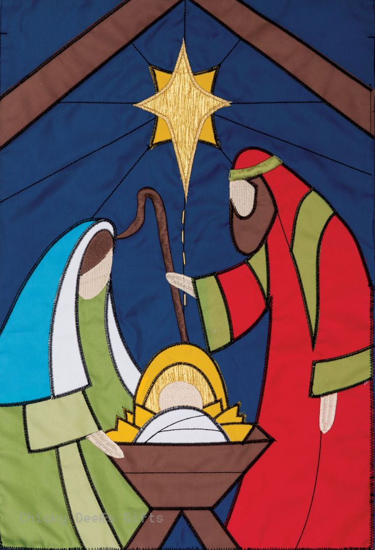 Custom Decor Original Art Applique Garden Flag Nativity Christmas MPN: 2984fm Size: 12 in x 18 in Material: 300 denier 100% polyester Stitched and Embroidered applique flags with fantastic detail and More