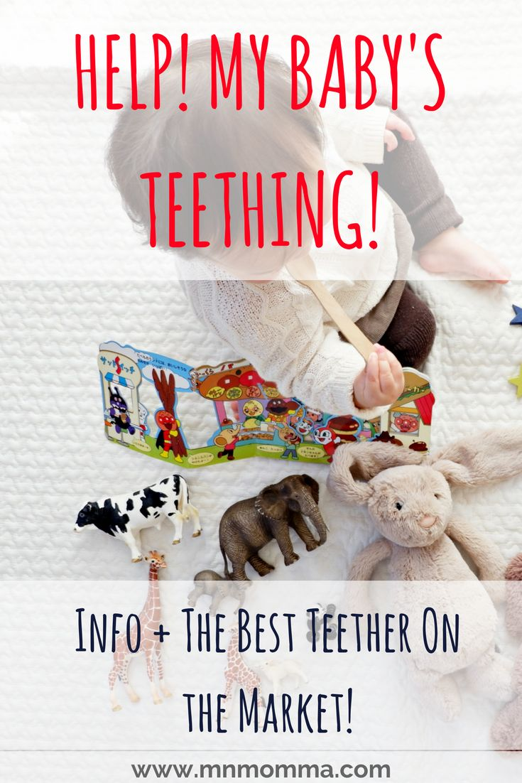 Teething baby remedies. How to help a teething baby. Tips for helping a baby getting teeth. Best pacifier for teething baby.