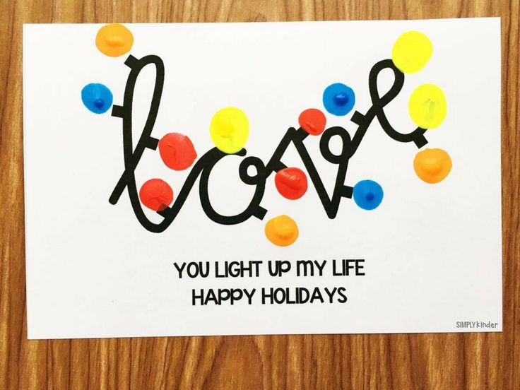 Free Love Card with Christmas Lights. It's editable too.