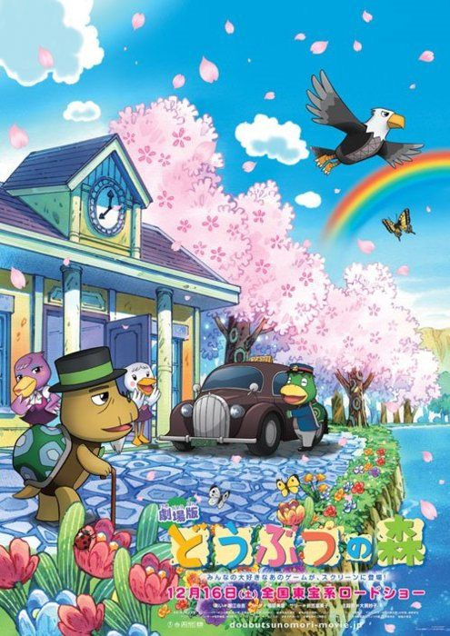 Well i have been posting too much animal crossing...these pictures are just too cute!