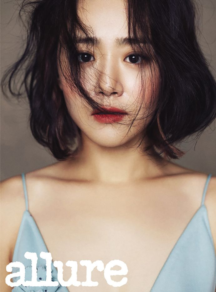 Moon Geun Young For Allure Korea's October 2015 Issue | Couch Kimchi