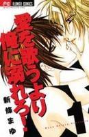 Manga Traders - Ai wo Utau Yori Ore ni Oborero