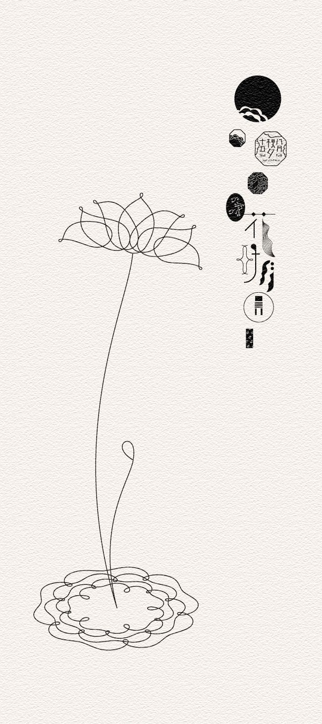 A set of chinese typography and symbol was created to illustrate the poetic picture of the fall season.: