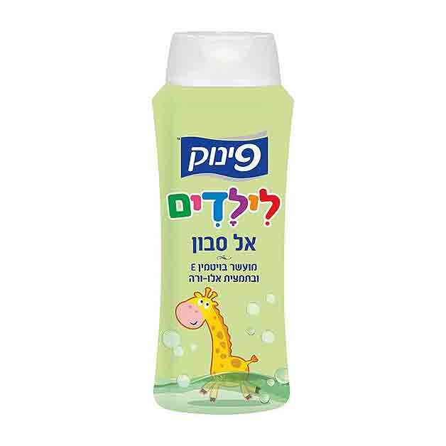 Pinuk - Soapless Soap Body Wash For Kids