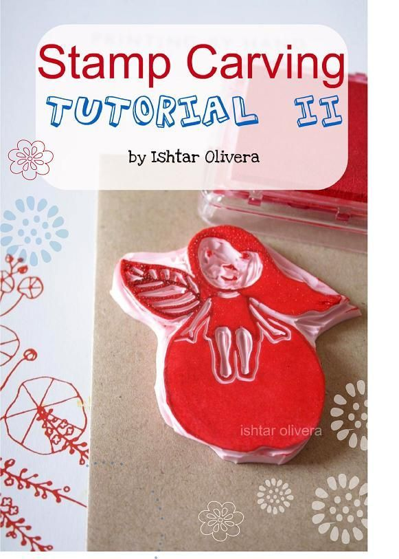 Stamp carving tutorial 2 signred