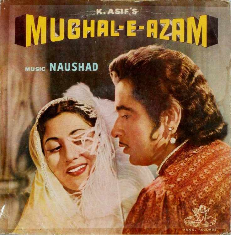 Bollywood Vintage