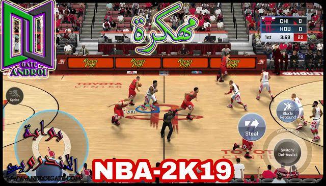 تحميل لعبة دوري كرة السلة الأميركي للمحترفين Nba 2k19 معدلة كاملة بآخر إصدار Rebounding Basketball Court Basketball