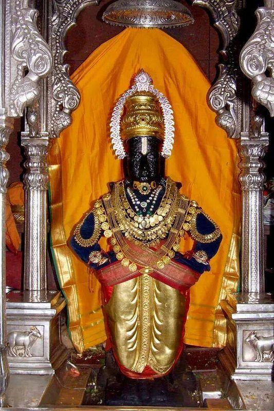 Sri Panduranga Vittala