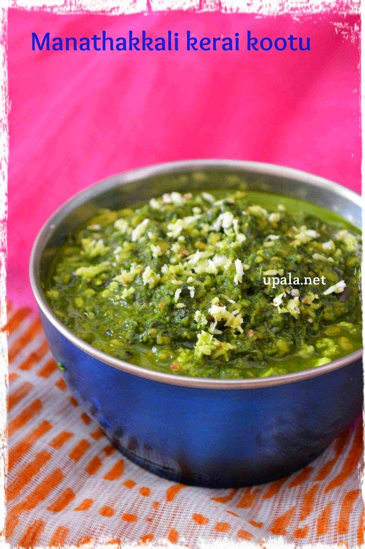 http://www.upala.net/2014/08/manathakkali-keerai-kootu.html