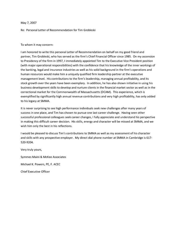 neighbor recommendation letter