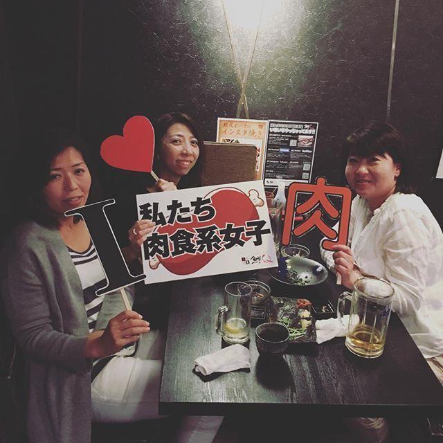 #Instagram#鮮Q#居酒屋#日本#東京#池袋#南池袋#肉#生肉#鳥刺し#馬刺し#串焼き#ローストビーフ#ステーキ#熟成肉#ビール#焼酎#日本酒#ウィスキー#ワイン#カクテル#美味しい#楽しい#おしゃれ#個室#フォトジェニック#フォトジェ肉