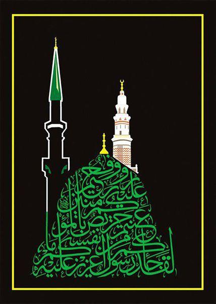 DesertRose///beautiful calligraphy art by سعيد النهري
