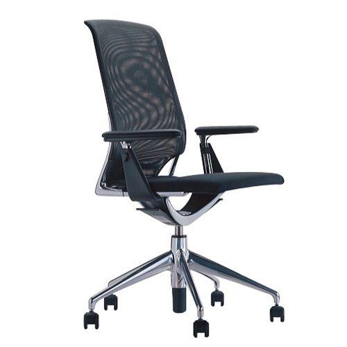 Meda Chair udstråler vellykket kombination af komfort, teknologi og æstetik. Sædet fås i læder eller stof, mens ryglænet er med læder eller mesh stof. #kontormøbler #kontor #kontorindretning #kontorstole #konferencestol