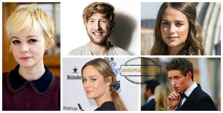 Επιλέξαμε πέντε πολλά υποσχόμενους ηθοποιούς!!