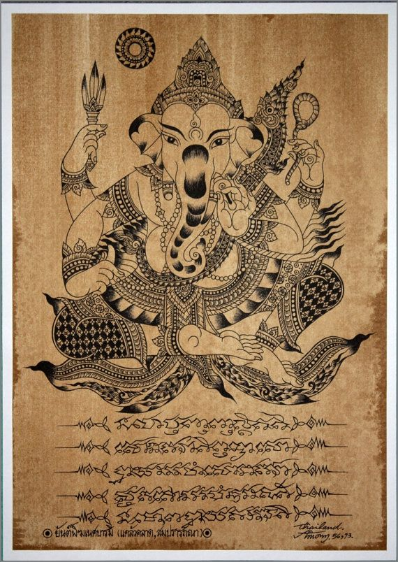 Thai traditional art of Ganesha silkscreen printing on sepia paper by AmornGallery, a Thailand-based Etsy shop