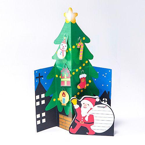 クリスマスビックツリー 無料素材 ダウンロード | ペーパーミュージアム