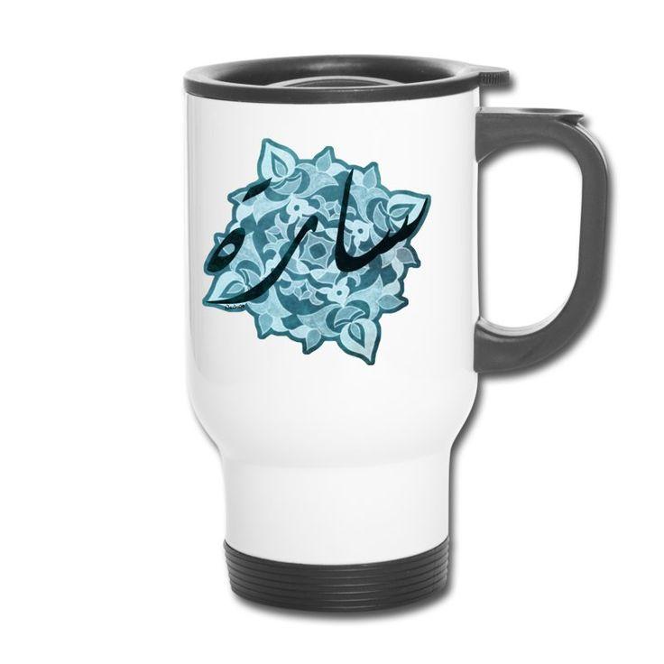 Mug thermos Emportez votre café partout avec vous. Attention, boisson chaude ! Gardez toujours votre boisson préférée à portée de main pour la savourer à la température souhaitée grâce à cette tasse ultra-pratique et facile à transporter. Couvercle avec une ouverture rotative pour boire, dans un plastique qui n'altère pas la saveur des boissons. Anse en plastique avec un creux très pratique Fond en plastique Contenance : 414 ml Composition : aluminium