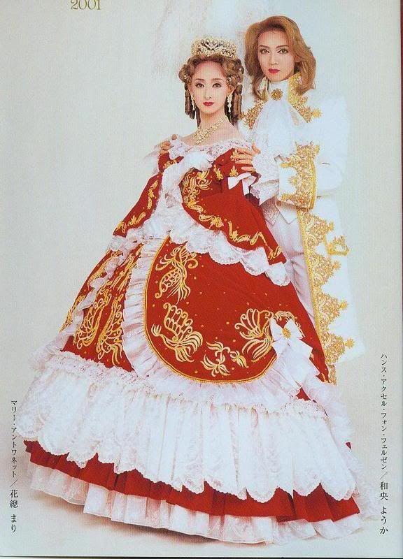 """Hanafusa Mari (?), """"The Rose of Versailles"""", 2001"""