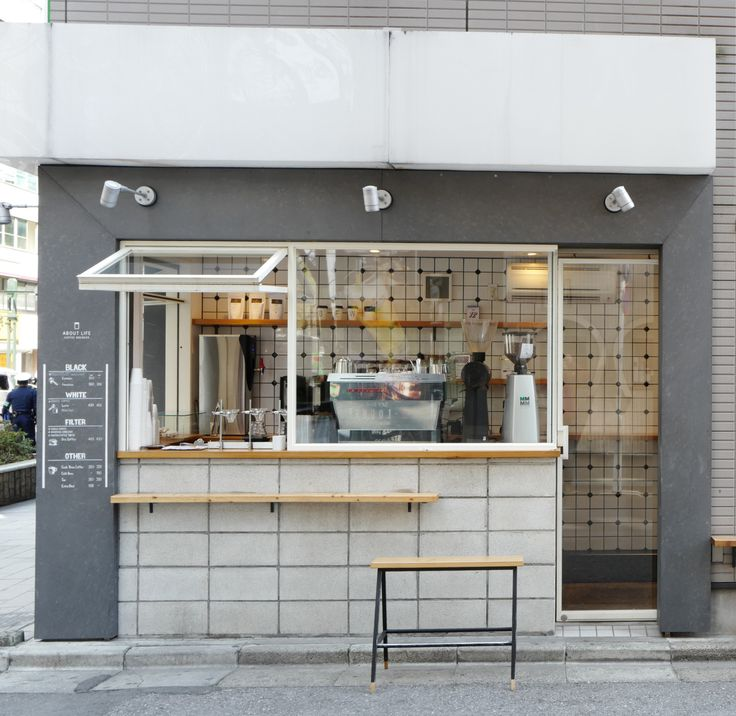 A hop and skip from Shibuya Station, this tiny tiled kiosk is more than just a morning pit stop—it's a destination. With Australian-trained Atsushi Sakao (who also owns the revered Onibus Coffee, also in Tokyo) at the helm, the beans are guaranteed to be superbly roasted. about-life.coffee