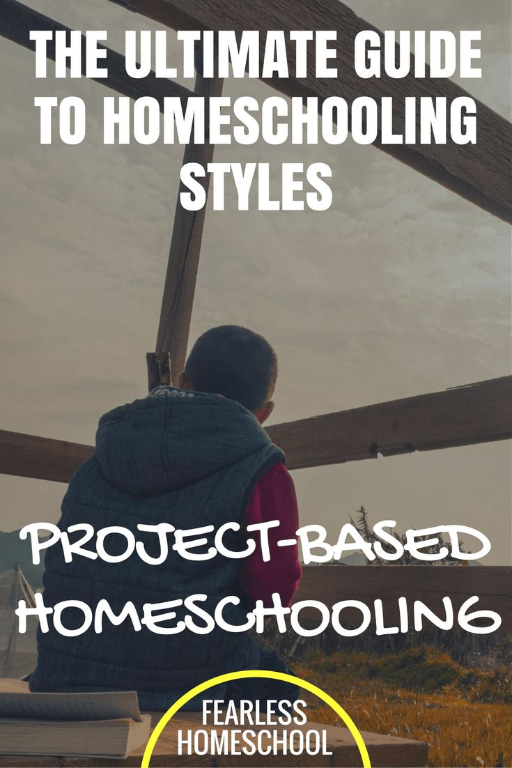 Welcome to the eighth post in the Ultimate Guide to Homeschooling Styles series! Click here to view the rest of the series.   Project-based homeschooling is based on the Reggio Emilia educatio…