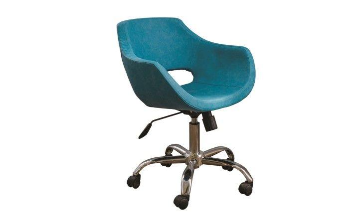 Καρέκλα Γραφείου Born