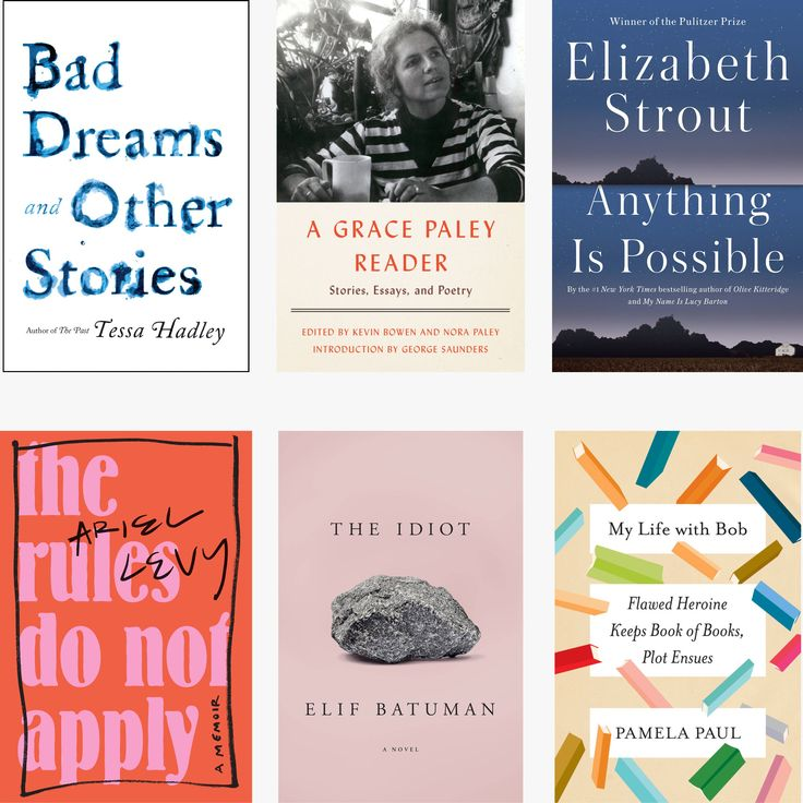 The Must-Read Books of Spring 2017