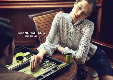 Shanghai Tang butterboom spring2010 4 Shanghai Tangs Romantic Ad Campaign