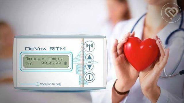 ΒΙΟσυντονίΖΩ - VIOsintoniZW : Πρόγραμμα #DeVitaRitm: Υγιής Καρδιά (Νο 15)