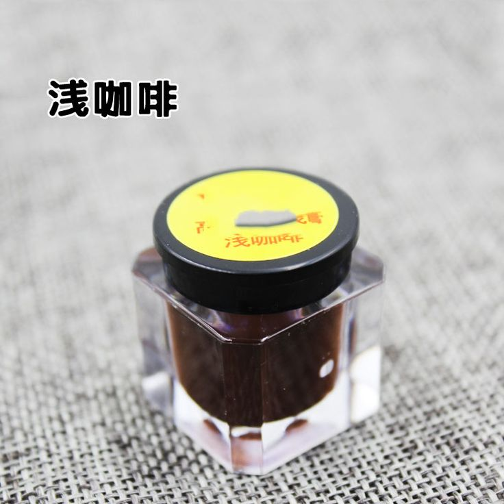 Permanent Makeup Pigment for Practice Light Brown Tattoo Ink Set for Eyebrow Lip Eyeliner Make Up Microblading Rotary Machine