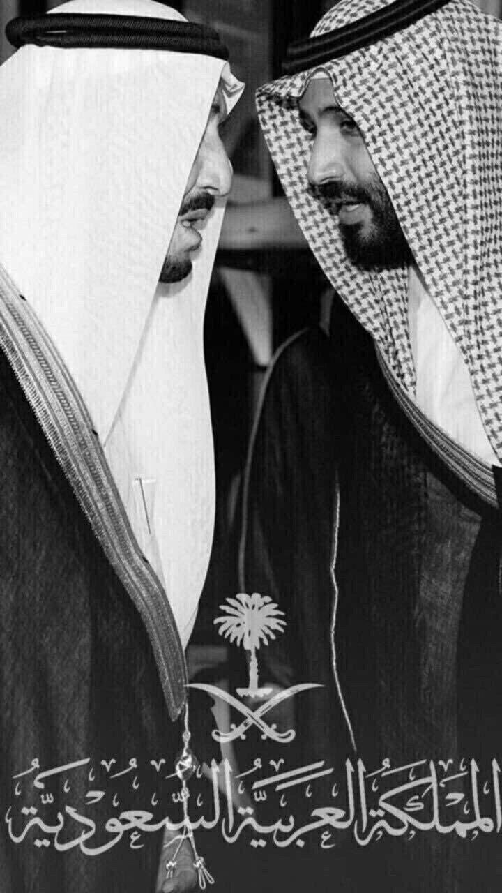 Pin By Bes On رﭜي ة National Day Saudi King Salman Saudi Arabia Saudi Arabia Flag