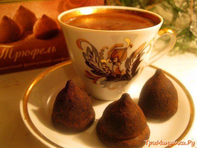 Вкусный горячий шоколад. Простой рецепт