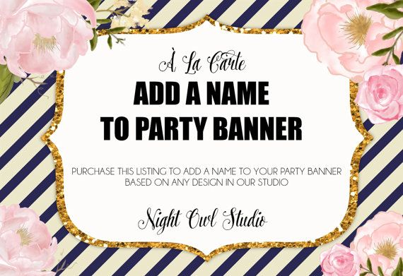 Party Banner-À La Carte Party Banner-Add a by NightOwlStudioDesign