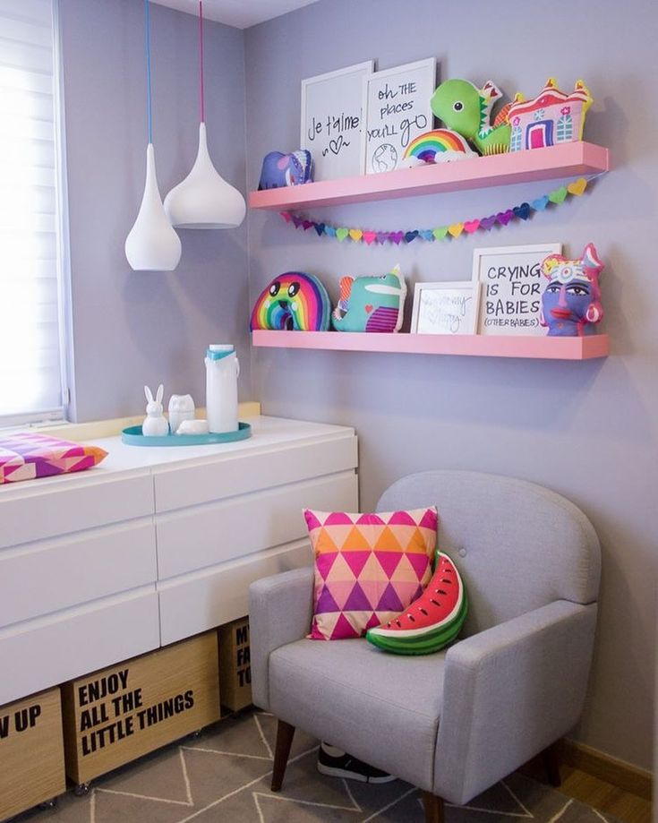 I want this changing area when I have a child