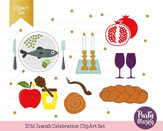 Jewish Clipart Jewish Celebration Clipart Set Jewish holiday  Clip Art set challah  round challah shofar Honey and Apple D733 by Partymazing
