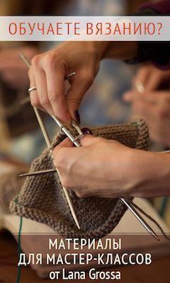 Более 2000 моделей для вязания со схемами и описанием.