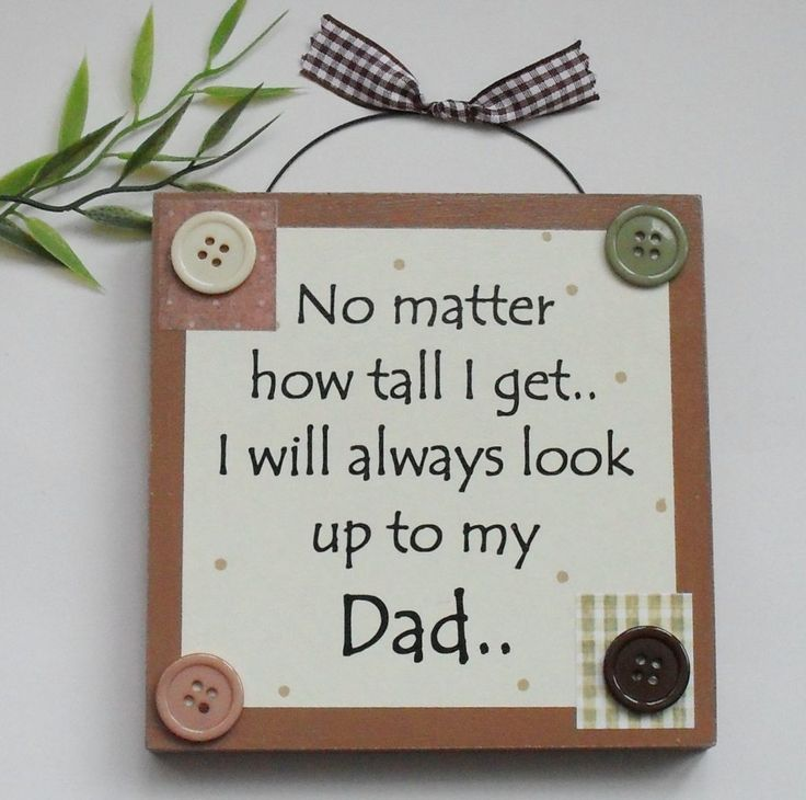 ideas for happy fathers day