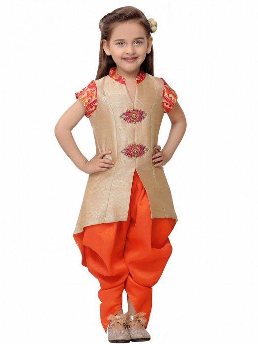 Gold Orange Party Wear Raw Silk Salwar Suit