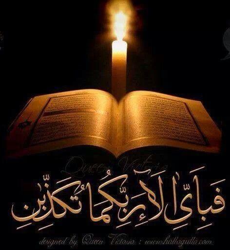 79 best images about ALLAHU AKBAR on Pinterest   Allah ...