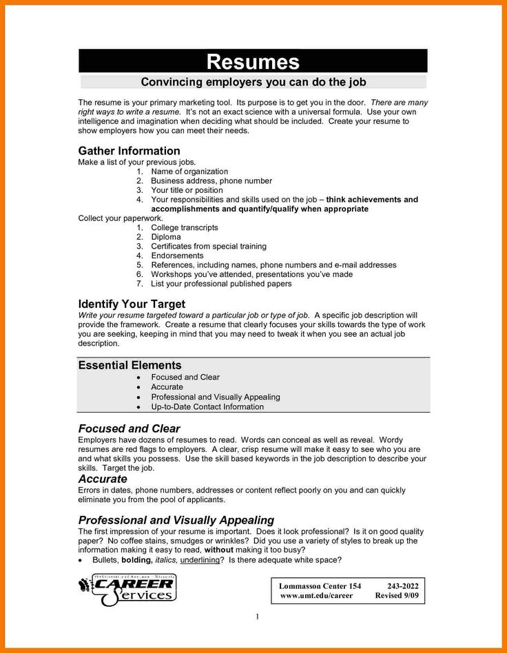 job resume samples pdf inspiration decoration example resumes for jobs mailroom clerk simple examples template sample
