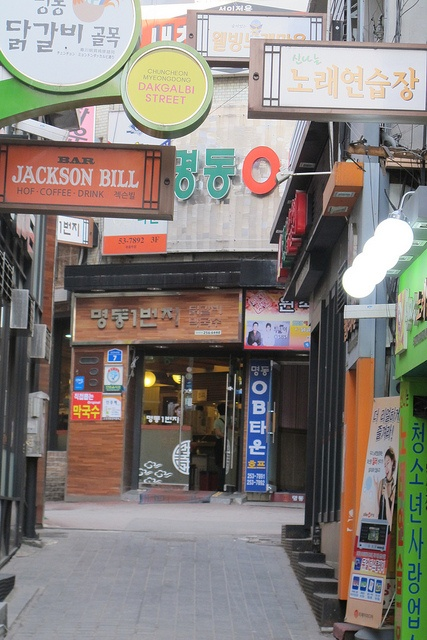 Chuncheon Myeongdong Dakgalbi Street