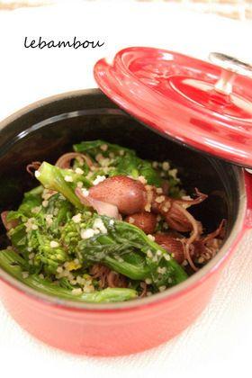 温菜 ホタルイカと菜の花のオリーブオイル蒸し クスクス和え by Kyoko ...