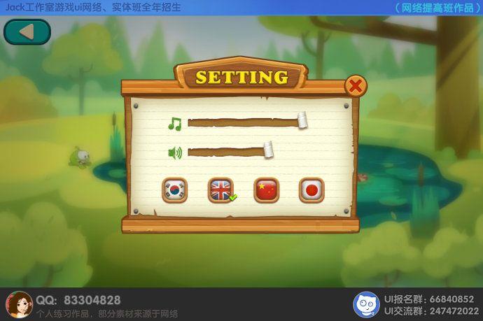 2015-Jack<wbr>游戏ui(网络精品提高班)成长贴-2015年(game<wbr>UI/Interface/icon/logo/GUI/art/交互/