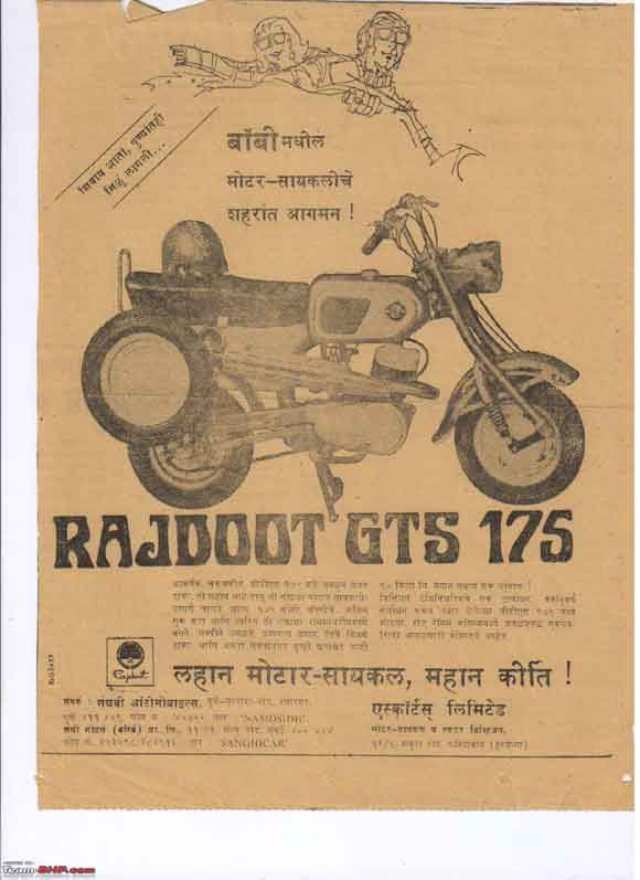 Rajdoot Moterbikes