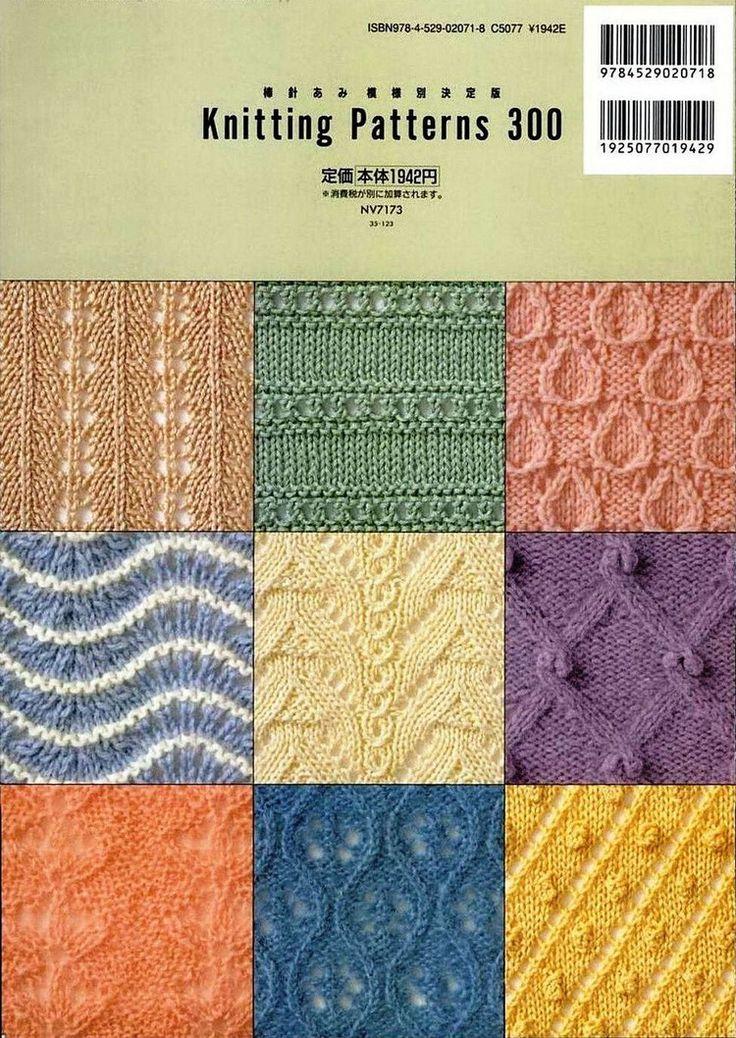 300 Knitting patterns book (镂空花样)一 - 非编鱼 - 非编鱼的博客