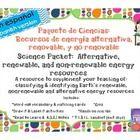 Science Packet: Alternative, renewable, and nonrenewable energy resources IN SPANISH  Paquete de ciencias: Recursos de energía (Alternativa, renova...