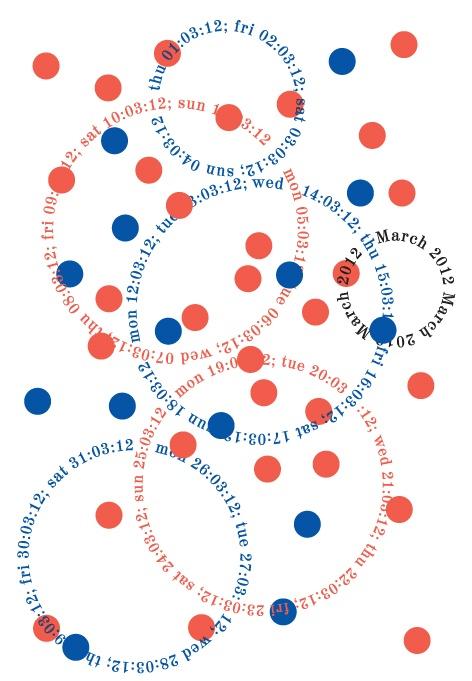 ebdruck.de » Aktuelles » Spektakulär: Der E Kunstkalender 2012
