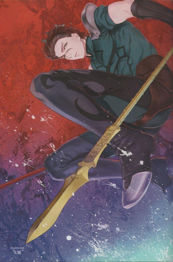 Fate/Zero - Lancer